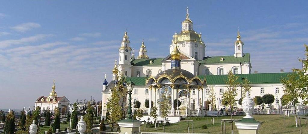 С 21 по 22 февраля 2020г. организуется паломническая поездка в Свято-Успенскую Почаевскую Лавру