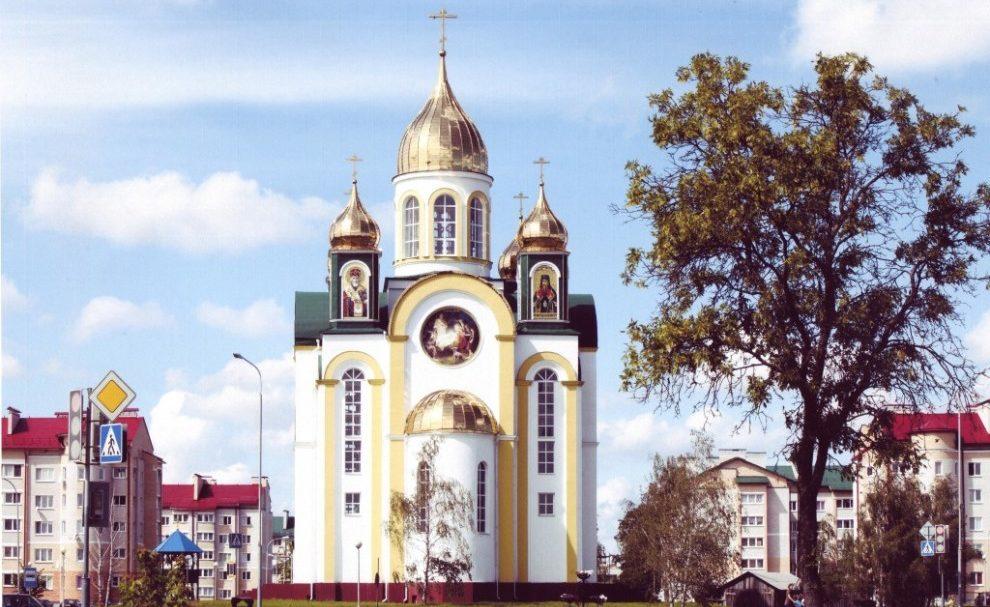 Православное молодежное братство во имя святого великомученика георгия